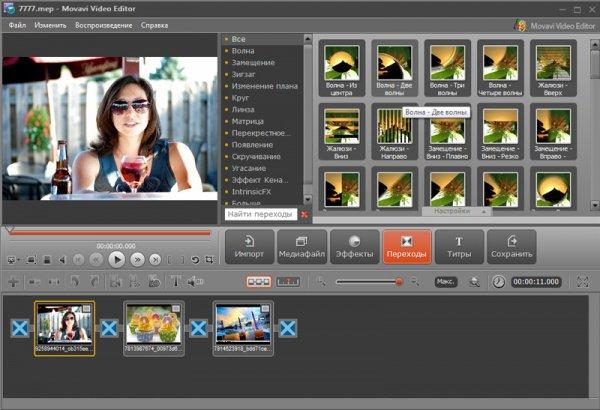 Movavi-Video-Editor.jpg (600×410)