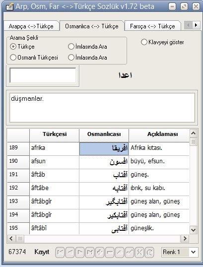Osmanlca_Trke_Lgat_1.jpg (409×538)
