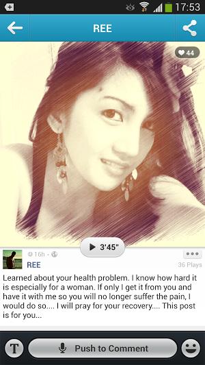 Digisocial apk screenshot
