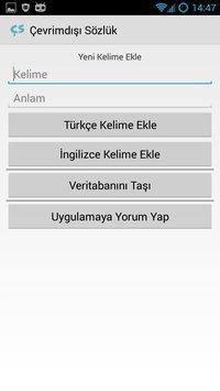Çevrimdışı Sözlük (TR/EN) apk screenshot