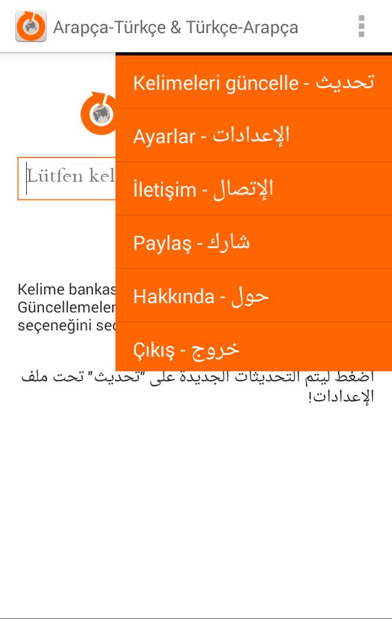 Arapça-Türkçe Sözlük 5