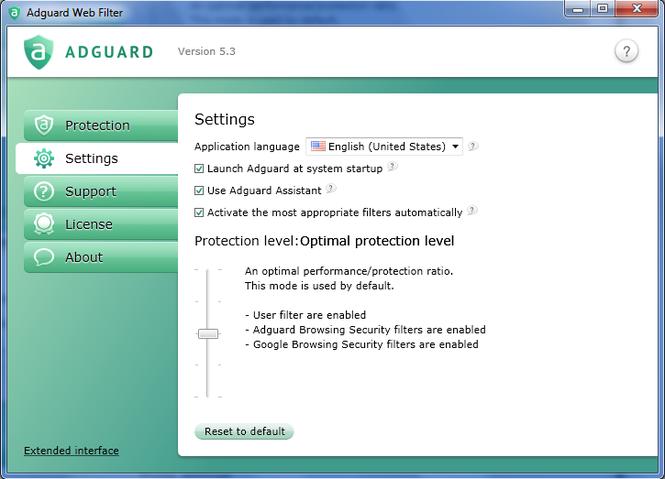 Adguard Ad Blocker Screenshot